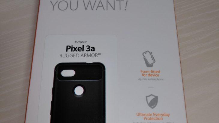 【レビュー】Google Pixel 3a ケース「ラギッド・アーマー」