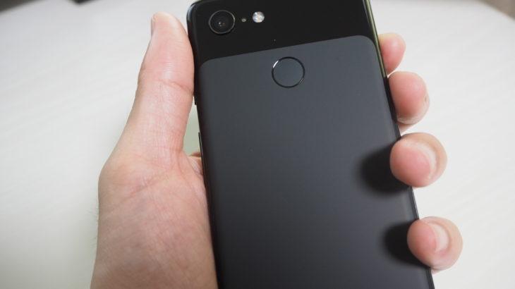 【レビュー】「Google Pixel3」を開封しよう!
