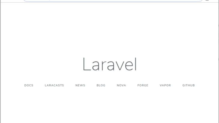 【Windows開発環境】WSL上にLaravelをインストールして動かすまで