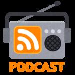 エンジニアにおすすめなPodcast